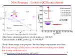new program look for qcd critical point