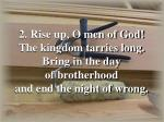 rise up o men of god verse 2