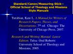 standard canon measuring stick official school of theology and missions style manuals