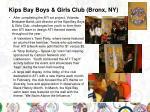kips bay boys girls club bronx ny