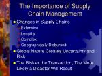 the importance of supply chain management