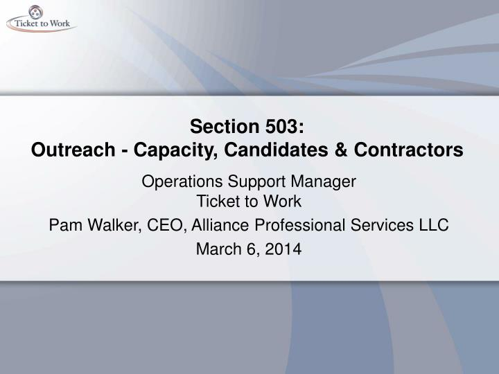section 503 outreach capacity candidates contractors n.