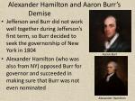 alexander hamilton and aaron burr s demise