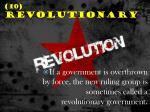 10 revolutionary