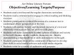 an online literary forum objectives learning targets purpose