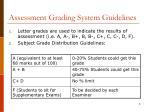 assessment grading system guidelines