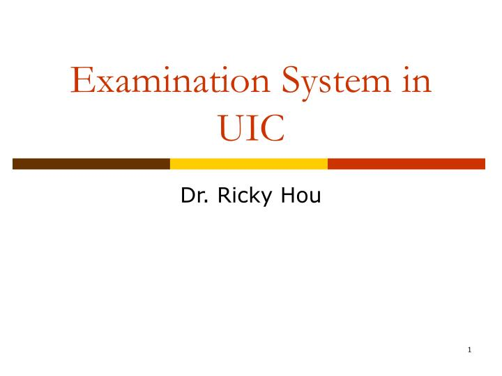 examination system in uic n.