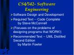 cs4 542 software engineering