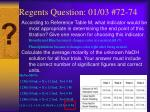 regents question 01 03 72 74
