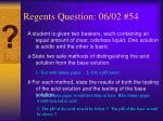 regents question 06 02 54