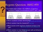 regents question 08 02 59