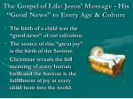 the gospel of life jesus message his good news to every age culture