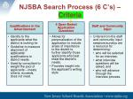 njsba search process 6 c s criteria