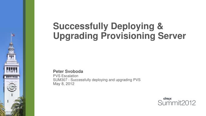 successfully deploying upgrading provisioning server n.