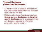 types of databases correction clarification