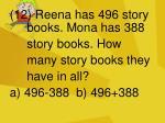 12 reena has 496 story