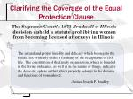 clarifying the coverage of the equal protection clause