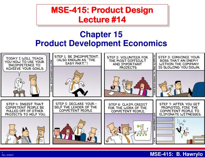 mse 415 product design lecture 14 n.