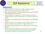 cdf runcontrol