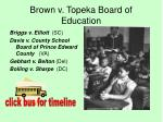 brown v topeka board of education