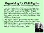 organizing for civil rights national association for the advancement of colored people
