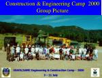 construction engineering camp 2000 group picture