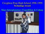 creighton prep high school 1998 1999 technology award