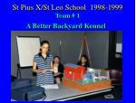st pius x st leo school 1998 1999 team 1