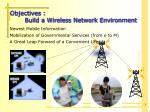 objectives build a wireless network environment