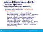 validated competencies for the contract specialist reinforcing the nine core capabilities