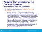 validated competencies for the contract specialist reinforcing the nine core capabilities1