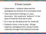 s more lesson