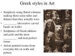 greek styles in art