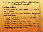 3 the church is composed of only sold out disciples in discipling relationships