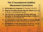 the 5 foundational soldout movement convictions