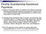 kinship guardianship assistance payments