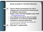 ncaa eligiblity center process