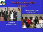 president s awards for diversity