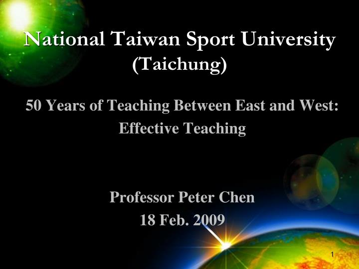 national taiwan sport university taichung n.