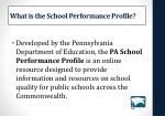 what is the school performance profile