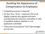 avoiding the appearance of compensation to employees