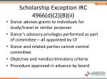 scholarship exception irc 4966 d 2 b ii