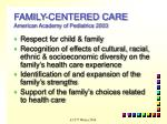 family centered care american academy of pediatrics 2003
