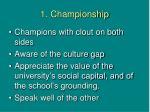 1 championship