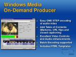 windows media on demand producer