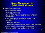 stress management for public health workers