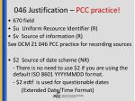 046 justification pcc practice
