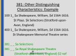 381 other distinguishing characteristics example