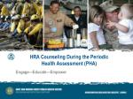 hra counseling during the periodic health assessment pha