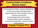 communication excellence bronze award1
